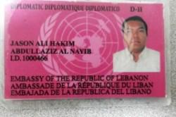 دستگیری استاد جعل کلمبیا با هویتی جالب +عکس