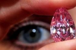 الماس 50 میلیارد تومانی رکورد زد + عکس