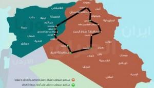نخستین سفارتخانه داعش کجا افتتاح میشود؟