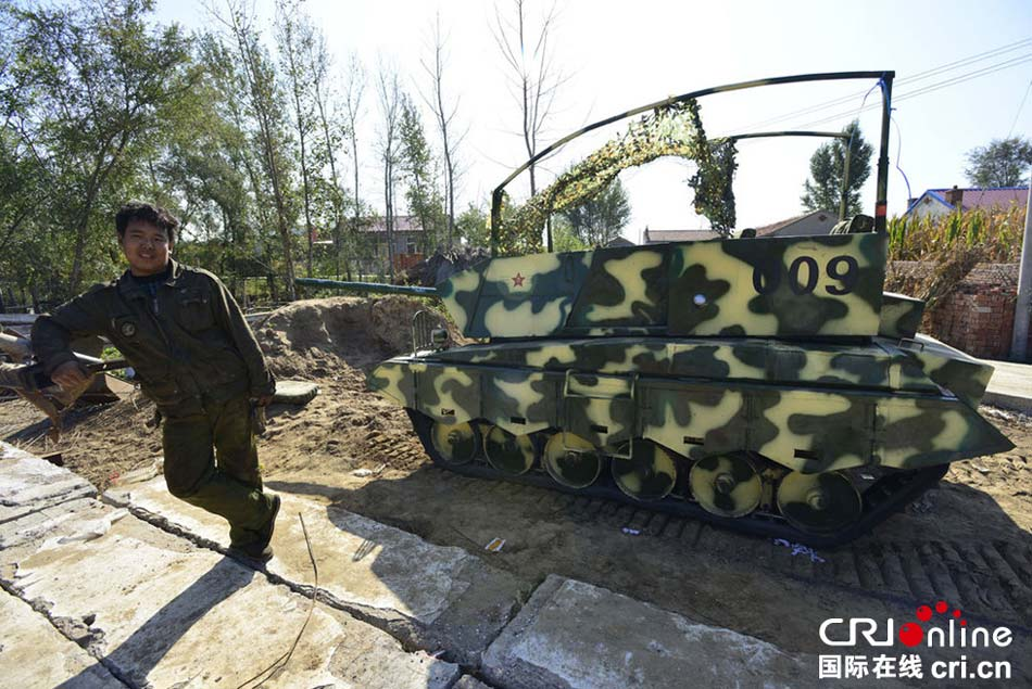 home-made-tank