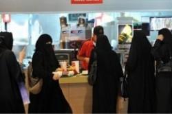 نوشیدنیهای ویژۀ متأهلین در رستوران عربستانی+عکس
