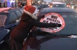کمپینی برای مقابله با رانندگان بی ادب +عکس