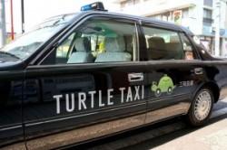 تاکسی لاک پشتی، کندترین تاکسی دنیا +عکس