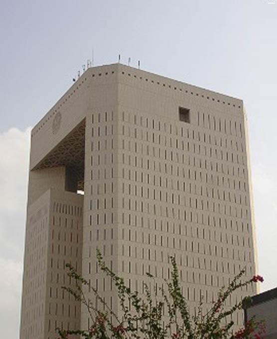 بانک پیشرفت اسلامی