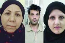 جمیله دستگیر شد!+عکس