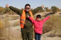 پدر و پسر ماجراجوی چینی+عکس