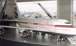 هواپیمایی که 1000 مسافر را حمل میکند + عکس