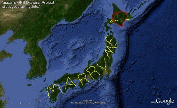 GPS-marriage-proposal