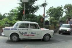 ۱۱ سال رانندگی با دنده عقب در هند+عکس