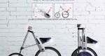 دوچرخه خورشیدی تاشو برای آینده+عکس