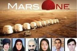 6 ایرانی در فهرست جدید سفر بی بازگشت به مریخ+عکس