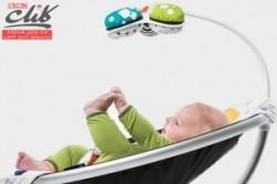 گهواره هوشمند برای خواباندن کودکان+عکس