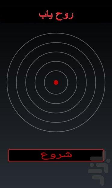 app.Behradbxbx0.jpg