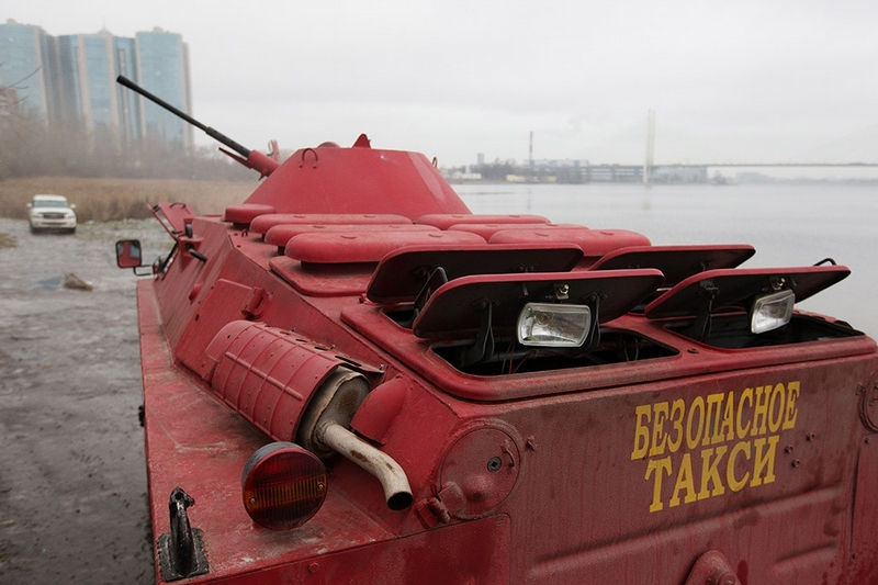 تاکسی تانک