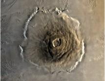 بزرگترین آتشفشان منظومه شمسی کجاست؟+عکس