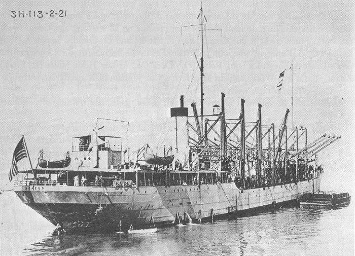دانستنی های مثلث برمودا,USS Nereus