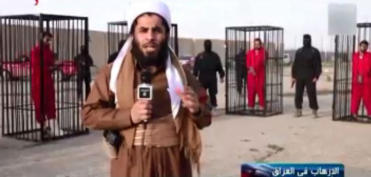 فیلم جدید داعش برای سوزاندن نیروهای پیشمرگه
