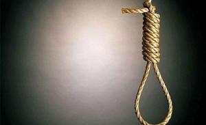 آویختن hanging