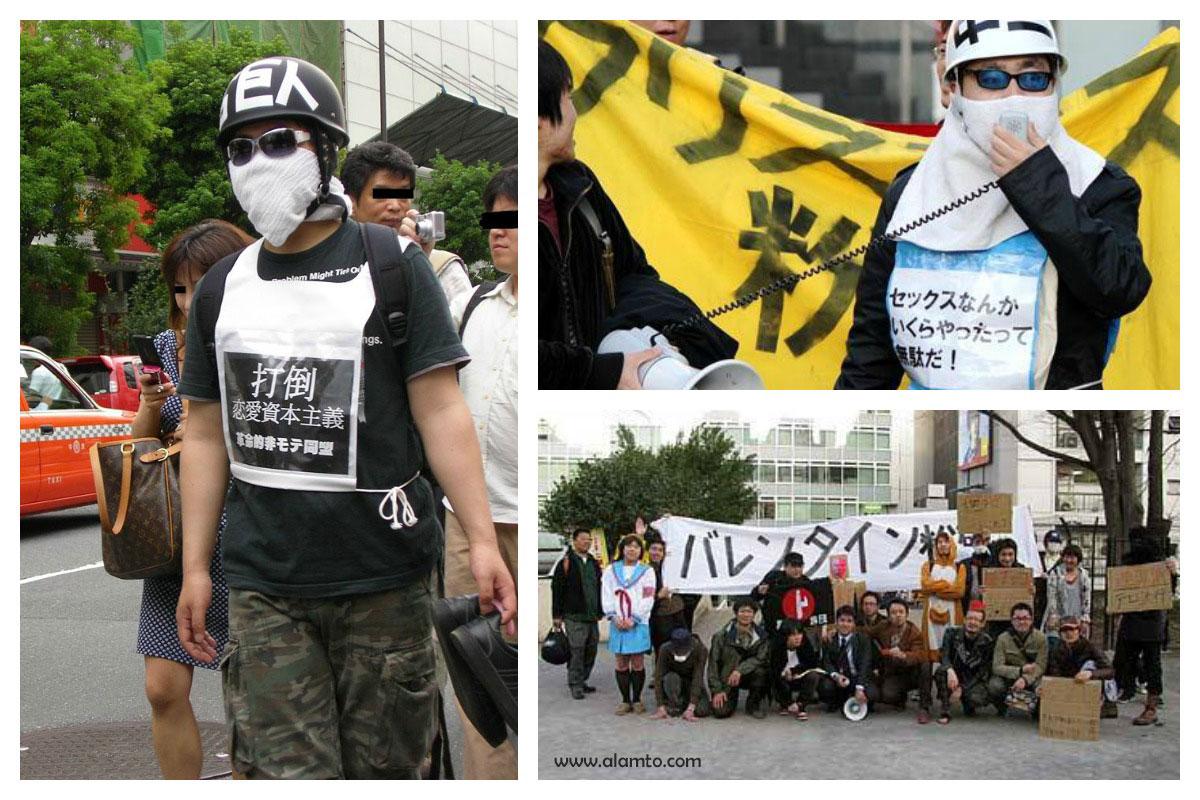 اعتراض مردان مجرد و تنها در ژاپن