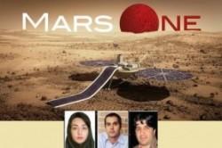 ۳ ایرانی در لیست سفر به مریخ