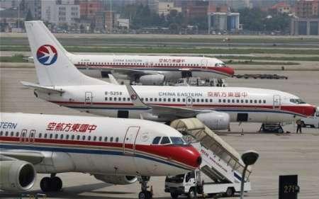 فرودگاه چین