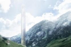 مرتفعترین آسمانخراش اروپا در یک دهکده+عکس