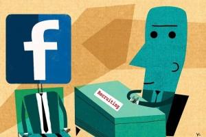 استخدام در فیس بوک