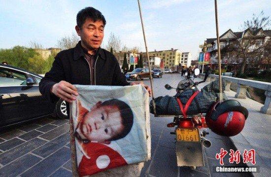 Guo-Gangtang-story2-550x360.jpg