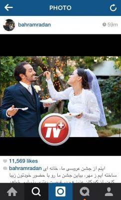 عکس ازدواج بهرام رادان اینستاگرام