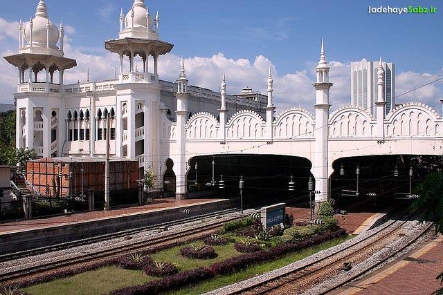 دیدنیهای کوالالامپور,ایستگاه راه آهن کوالالامپور