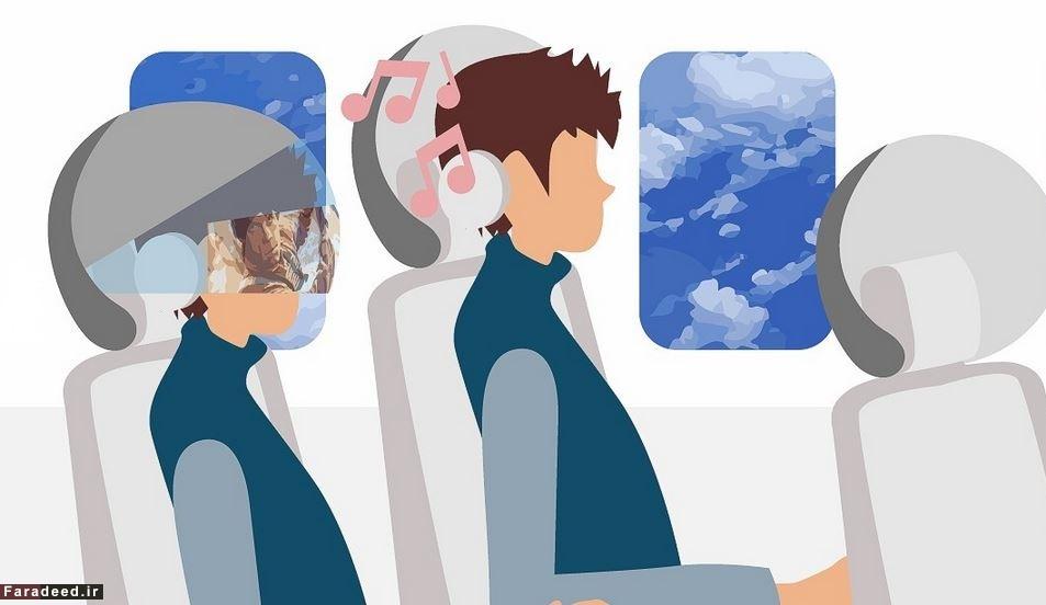 لوازم باحال هواپیماهای مسافربری در آینده