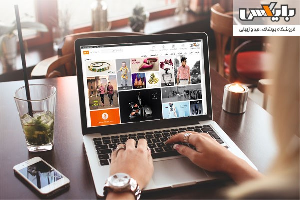 امتیازات خرید از فروشگاه های اینترنتی
