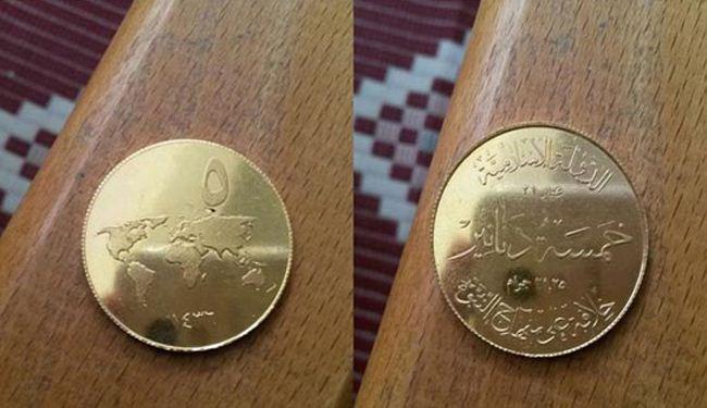 سکه داعش دینار