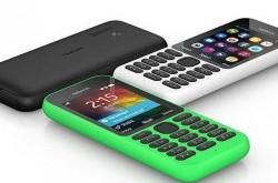 راهکارهایی برای حفظ امنیت گوشی موبایل
