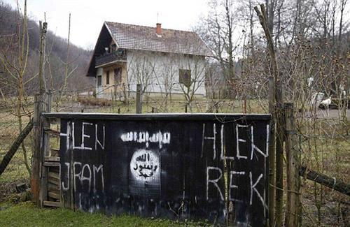کمپ آموزشی داعش در قلب اروپا+(تصاویر)