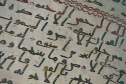 کشف قدیمیترین نسخه خطی قرآن در انگلیس + عکس