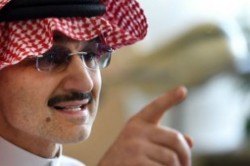 میلیاردر سعودی ثروت 32 میلیارد دلاری خود را میبخشد