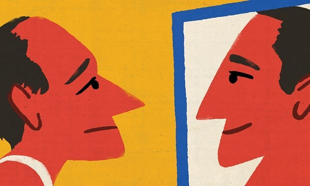 دید دیگران نسبت به شما