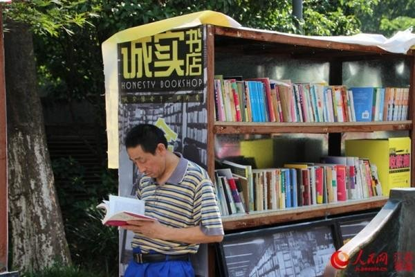 600x400xHonesty-Bookstore5-600x400.jpg.pagespeed.ic.sSuEyp9H1S.jpg