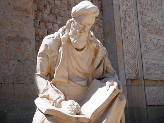 مجسمه Statue