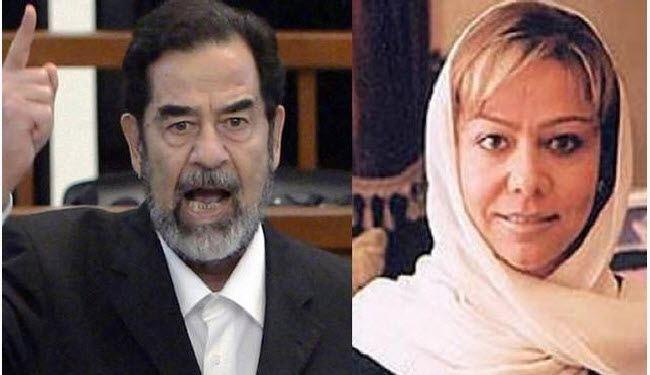 دختر صدام ماجرای دستگیری پدر را افشا کرد