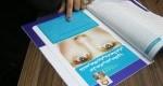 راهنمای انتخاب یک جراح بینی مناسب
