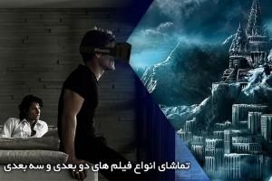 Virtual-Reality-Headset