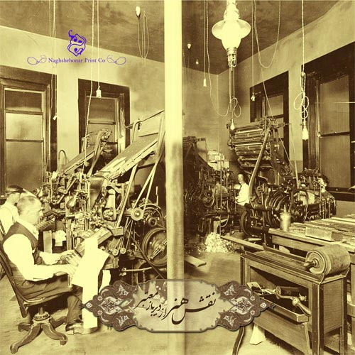 چاپخانه نقش هنر