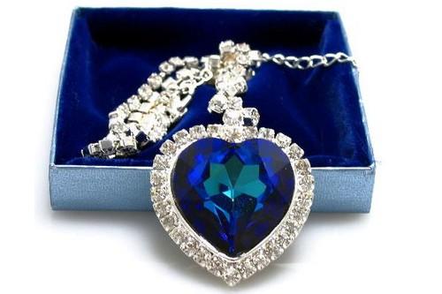 گرانترین جواهرات دنیا,قلب اقیانوس