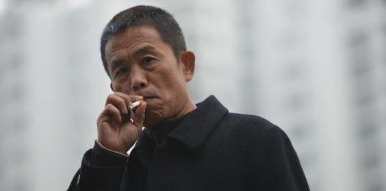 سیگار در چین
