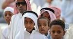 50 نامی که عربستان آنها را ممنوع کرد