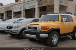 نمایشگاه خودروهای لوکس داعشیها / عکس