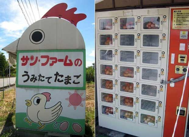 slide-vending--machine-japan