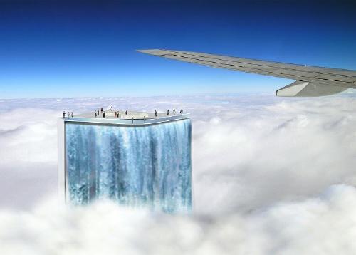 آبشار آویزون Solar City Tower